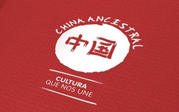 VIAJE INCENTIVO CHINA